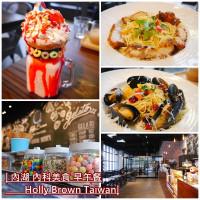 台北市美食 餐廳 咖啡、茶 咖啡館 Holly Brown Coffee 照片