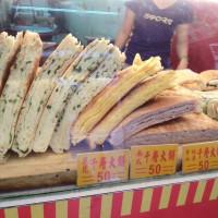 台北市美食 餐廳 烘焙 哈爾濱東北大餅 照片