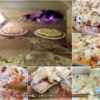 新北市美食 餐廳 速食 披薩速食店 紅鬍子手工窯烤披薩 照片