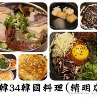 台中市美食 餐廳 異國料理 韓式料理 韓34韓國料理(精明店) 照片
