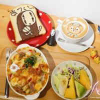台南市美食 餐廳 異國料理 異國料理其他 Why東西 照片