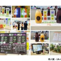 台南市美食 餐廳 飲料、甜品 飲料、甜品其他 Dochi Jiice 都奇果汁(台南新光店) 照片