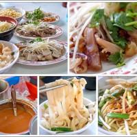 新北市美食 餐廳 中式料理 小吃 鄭豬母切仔麵 照片
