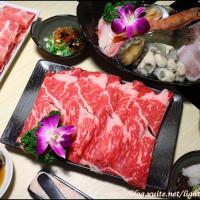 台北市美食 餐廳 火鍋 三色堇精緻鍋物 照片