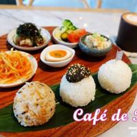 台北市美食 餐廳 咖啡、茶 咖啡館 米販咖啡 照片