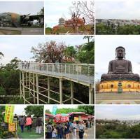 彰化縣休閒旅遊 景點 景點其他 八卦山天空步道 照片