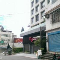 桃園市休閒旅遊 住宿 商務旅館 沐楓商旅 Hotel MU 照片