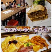 新北市美食 餐廳 咖啡、茶 咖啡館 豐滿早午餐三重正義店 照片