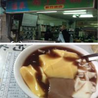 新竹市美食 餐廳 飲料、甜品 剉冰、豆花 福泉布丁豆花專賣店 照片