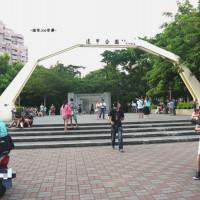 台中市休閒旅遊 景點 公園 逢甲公園 照片