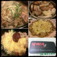 嘉義市美食 餐廳 異國料理 韓式料理 也明洞韓國料理∣豆腐鍋 照片