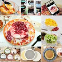 台南市美食 餐廳 飲料、甜品 甜品甜湯 貝伊拉鮮奶酪 照片