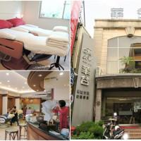 台南市休閒旅遊 住宿 住宿其他 理容院哈司托 照片