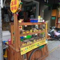 台南市美食 餐廳 中式料理 小吃 國華街~懷舊冰糖滷味 照片