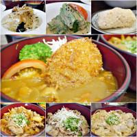 高雄市美食 餐廳 異國料理 日式料理 丼自慢丼飯專賣店 照片