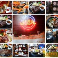台中市美食 餐廳 異國料理 美式料理 Mr. Steak史提克 照片