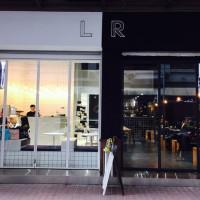 桃園市美食 餐廳 異國料理 多國料理 RL 照片