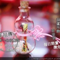苗栗縣美食 餐廳 中式料理 台菜 福江海鮮店 照片