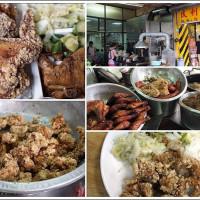 台北市美食 餐廳 中式料理 山東利民 照片
