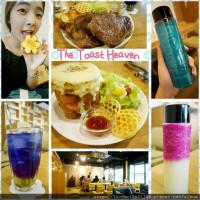 新北市美食 餐廳 咖啡、茶 咖啡館 The Toast Heaven中和店 照片