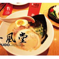 高雄市美食 餐廳 異國料理 日式料理 一風堂 高雄巨蛋 照片