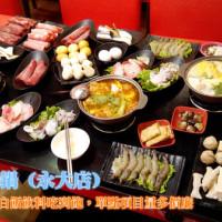 台南市美食 餐廳 火鍋 火鍋其他 津華香香鍋-永大店 照片
