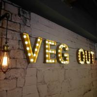 新北市美食 餐廳 速食 早餐速食店 VEG OUT 耍廢空間早午餐 照片