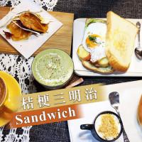 台北市美食 餐廳 異國料理 桔梗三明治 照片