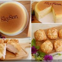 南投縣休閒旅遊 購物娛樂 紀念品店 SkySon天子舒芙蕾 照片