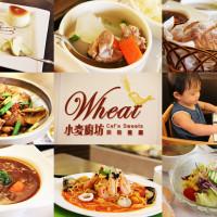 屏東縣美食 餐廳 異國料理 義式料理 小麥廚坊烘焙餐廳 照片