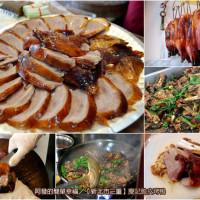 新北市美食 攤販 攤販燒烤 慶記脆皮烤鴨 照片
