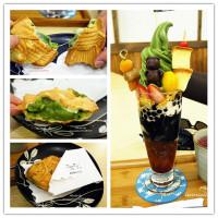 屏東縣美食 餐廳 飲料、甜品 剉冰、豆花 鼎昌號 照片