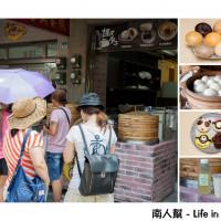 台南市美食 餐廳 中式料理 麵食點心 調皮包子 照片