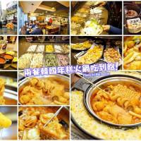 台中市美食 餐廳 咖啡、茶 咖啡館 NowPlace現在 照片