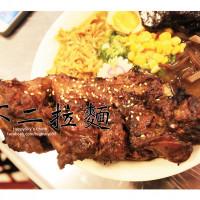 高雄市美食 餐廳 異國料理 日式料理 不二拉麵 (高雄) 照片