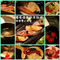 台中市美食 餐廳 餐廳燒烤 燒肉 櫻兔燒肉日本料理 照片