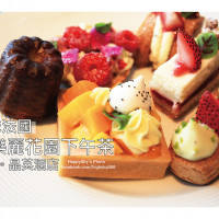 台南市美食 餐廳 異國料理 法式料理 台南晶英酒店「原味法國-杜樂麗花園下午茶」 照片