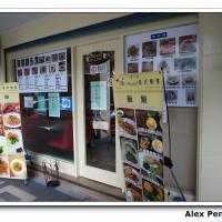 新北市美食 餐廳 異國料理 泰式料理 Halal清真泰式廚房 照片