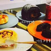 台北市美食 餐廳 飲料、甜品 飲料、甜品其他 Jo-Line Coffee & JUICE 照片