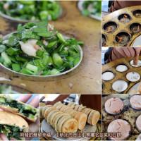 新北市美食 攤販 包類、餃類、餅類 無攤名韭菜車輪餅 照片