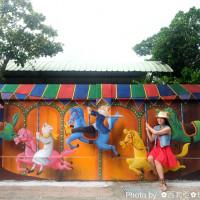 嘉義縣休閒旅遊 景點 景點其他 嘉義布新國小喵星人 照片