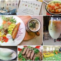 高雄市美食 餐廳 異國料理 多國料理 Energy Kitchen能量廚房 照片