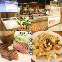 台北市美食 餐廳 異國料理 Jamie's Italian 照片