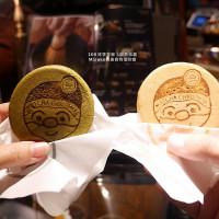 台北市美食 餐廳 異國料理 日式料理 一〇八抹茶茶廊 108 MATCHA SARO (誠品信義店) 照片