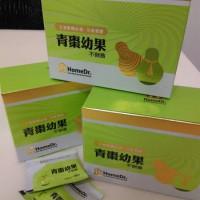台北市休閒旅遊 運動休閒 運動休閒其他 HomeDr. 照片
