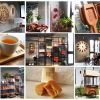 高雄市美食 餐廳 烘焙 中式糕餅 舊振南漢餅文化館 照片