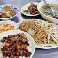 高雄市美食 餐廳 中式料理 小吃 古早味許記米苔目湯 照片