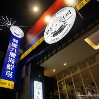 台中市美食 餐廳 異國料理 韓式料理 釜山.珍妮佛(文心加盟1號店) 照片