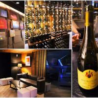 台北市美食 餐廳 飲酒 酒類專賣店 鈞太酒藏 照片