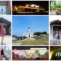 高雄市休閒旅遊 景點 公園 大東溼地公園 照片